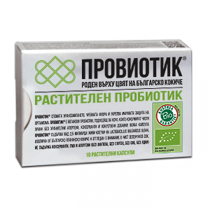 Растителен пробиотик ProViotic капсули 250 мг
