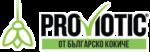 Растителен пробиотик ProViotic