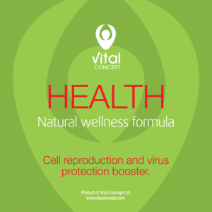 Капсули Health за имунната система Vital Concept