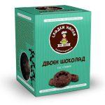 Сладки хапки двоен шоколад със стевия 85g