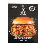 Дърпано-свинско-су-вид-11-Meats