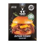 Дърпано-телешко-месо-су-вид-11-Meats